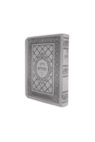 Siddur Tehillat Hashem with Tehillim - Soft Cover - Grey