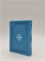 Siddur Tehillat Hashem with Tehillim - Soft Cover - Light Blue