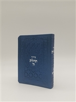 Siddur Tehillat Hashem with Tehillim - PU - Soft Cover - Metallic Blue