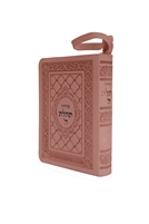 Zipper Siddur Tehillat Hashem with Tehillim - Light Pink