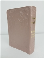 Leather Siddur Tehilat Hashem Soft Cover H/E (annotated)