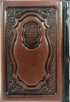 Leather Siddur Tehilat Hashem Annotated - Hard Covered