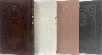 Leather Tehillim H/E - Soft Covered Pocket Size