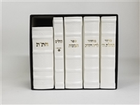 Leather Kallah Set- Hadar Design