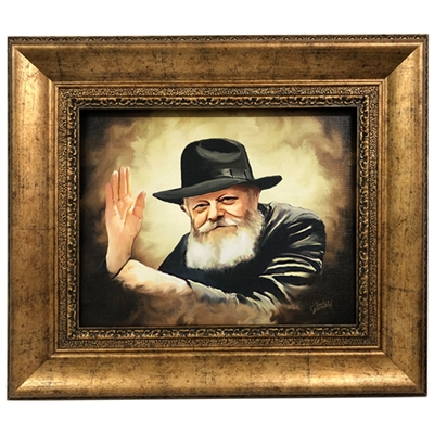 Chabad Lubavitch Rebbe Painting on Canvas- Vintage Style