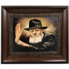 Chabad Lubavitch Rebbe Painting on Canvas- Antique Style
