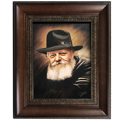 Chabad Lubavitch Rebbe Painting on Canvas- Antique Style Portrait