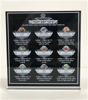 Lucite Simanim Tabletop Stand for Rosh Hashana- Black Square