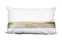Leather Pesach Seder Pillow Silver Stripe Design