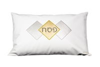Leather Pesach Seder Pillow Silver Diamond Design