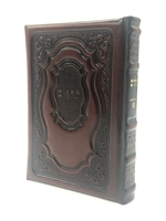 Antique Leather Tehillim Yesod Hatfilah Brown