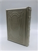 Antique Leather Tehillim Yesod Hatfilah Bronze