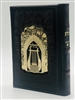 Antique Leather Tehillim Yesod Hatfilah with Gold Plate- Maroon