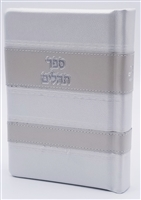 Leather Tehillim, Stripe Design- White