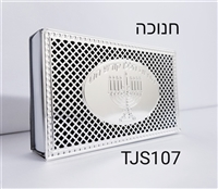 Chanukah Matchbox Holder