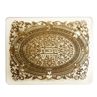 Glass Challah Board Gold Plated