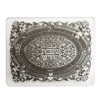 Glass Challah Board Silver Plated