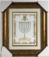Artistic Lamnatze'ach Menorah with Gold Frame- Size 17x20