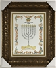Artistic Lamnatze'ach Menorah with Gold Frame- Size 20x24