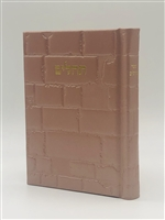 Leather Tehillim with Kotel design Peach Pink