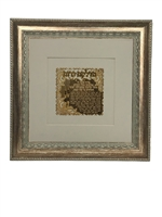 Hadlakat Nerot Gold Art Wall Frame 14x14, White Background Silver Frame