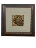 Hadlakat Nerot Gold Art Wall Frame 14x14, White Background in brown Frame