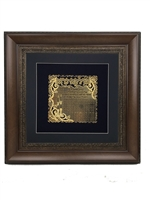Hadlakat Nerot Gold Art Wall Frame 14x14, Black Background in brown Frame