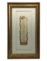 "Eshet Chayil (Woman of Valor) Blessing Gold Art Vertical Wall Frame 18x32"" Gold Frame"