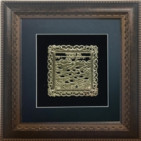 Im Eshkachech Gold Art on Black Background Brown Frame 16x16""