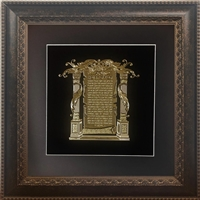 Birkat Ha'Rofeh Blessing for Doctors Gold Art 16x16 Dark Brown Frame