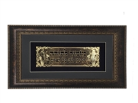 Mizmor Lesoda Gold Art Wall Frame Size 15x25 Brown Frame