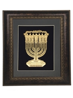 Lamnatzeach Menorah Gold Art Wall Frame Size 17x20 Brown Frame