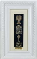Set Hayeshuot Gold Art with White Frame