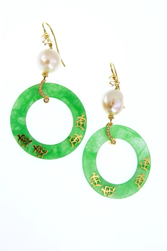Baroque Pearl White Diamond Green