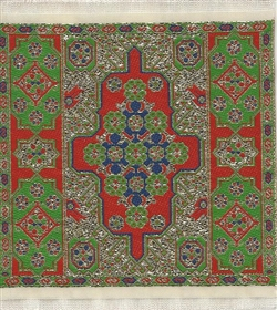 Drink Coaster Set 8 Armenian Rug