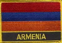 Armenian Patch Flag with Name