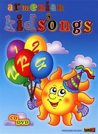Armenian Kidsongs - Various Artists