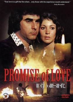 Promise of Love - Manuel