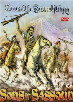 Sons of Sassoun -  Manuel