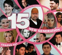 New Generation 15 - CD/DVD Set