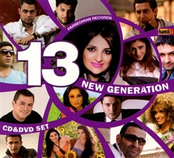 New Generation 13 - CD/DVD Set