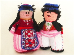 Sasoun Collectible Dolls