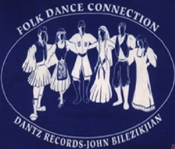 Adult Tshirt 8 Dance (BLUE)