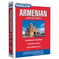 Armenian (Western) 5 CD set