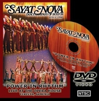 Sayat Nova Power In Rhythm