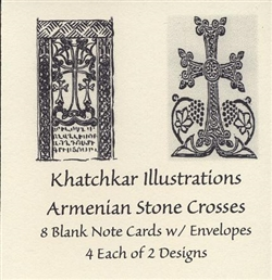 Handmade greeting cards bw etchmiadzin bw khatchar illustrations bw cards m4hsunfo