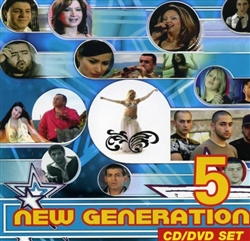 New Generation 5 - CD/DVD Set