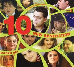 New Generation 10 - CD/DVD Set