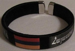 Armenian Embroidered Bracelets Black