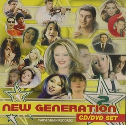 New Generation 2 - CD/DVD Set